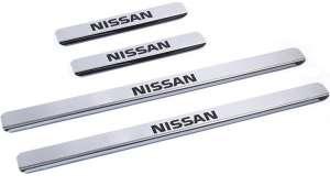 Накладки на пороги Nissan Teana (над. краска)