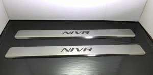 Накладки на пороги Ваз 2121 Niva 4x4 длинные (над. краска)