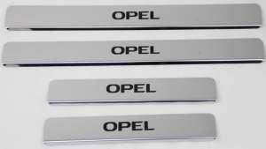 Накладки на пороги Opel Mokka (над. краска)