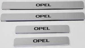 Накладки на пороги Opel Zafira Tourer C (над. краска)