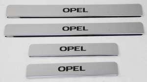 Накладки на пороги Opel Astra (над. краска)