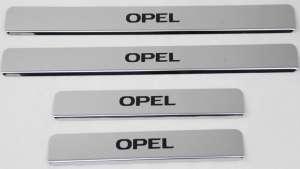 Накладки на пороги Opel Meriva (над. краска)