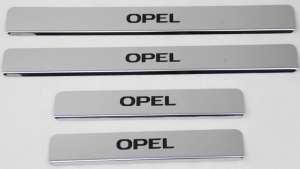 Накладки на пороги Opel Insignia 2008 - 2012 (над. краска)
