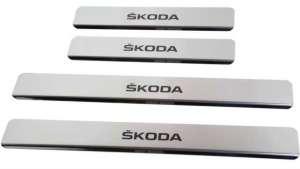 Накладки на пороги Skoda Fabia (над. краска)