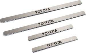 Накладки на пороги Toyota Hilux (над. краска)