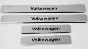 Накладки на пороги Volkswagen Touareg 2013 - 2017 (над. краска)