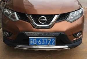 Защитная накладка бампера Nissan X-Trail III (2015-2017)