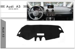 Защитное покрытие панели для Audi A3