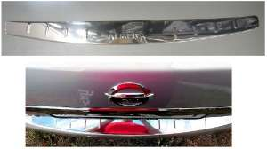 Накладка бампера Nissan Almera