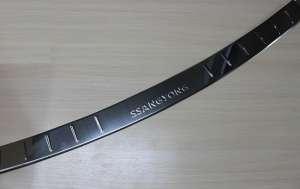 Накладка бампера SsangYong Actyon