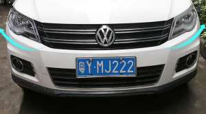 Хромированные накладки на передние фары Volkswagen Tiguan (2007-2011)