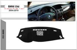 Защитное покрытие панели для БМВ 5 серия - BMW 5 (2007-2010)