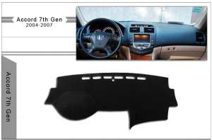 Защитное покрытие панели для Honda Accord 7