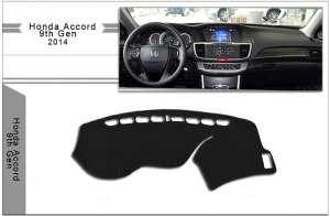 Защитное покрытие панели для Honda Accord 9