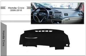 Защитное покрытие панели для Honda Civic (2006-2012)