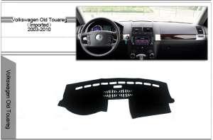 Защитное покрытие панели для Volkswagen Touareg (2002-2010)