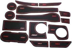 Коврики в подстаканники и в дверные ниши Kia Rio 2011 – 2015 (1.4 л)