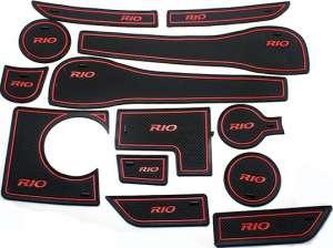Коврики в подстаканники и в дверные ниши Kia Rio 1.6 (2011-2015)