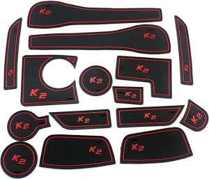 Коврики в подстаканники и в дверные ниши Kia Rio 3 рестайлинг (1.6 л)