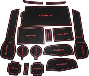 Коврики в подстаканники и в дверные ниши Nissan Qashqai 2013 – 2018