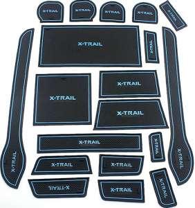 Коврики в подстаканники и в дверные ниши Nissan X-Trail 2007 – 2015