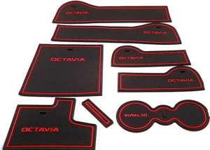 Коврики в подстаканники и в дверные ниши Skoda Octavia (2013-2017)