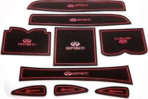 Коврики в подстаканники и в дверные ниши Infiniti QX50