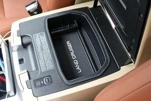 Органайзер в подлокотник для Toyota Land Cruiser 200